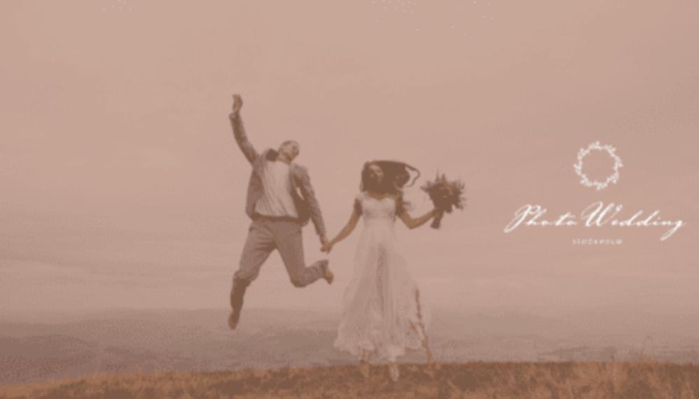 Hochzeitshomepage erstellen Jimdo Beispieltemplate 2